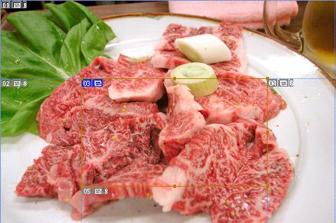 肉スライス