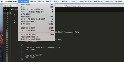 sub_menu